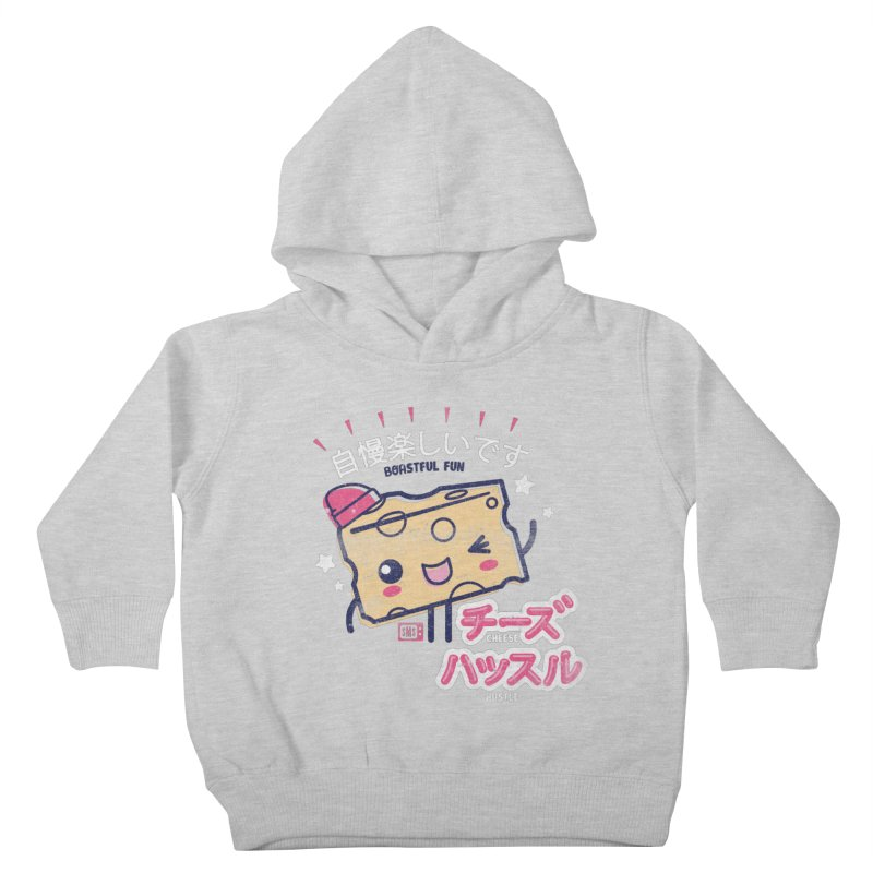 Cheesy Hustle Kids Toddler Pullover Hoody by Saturday Morning Society