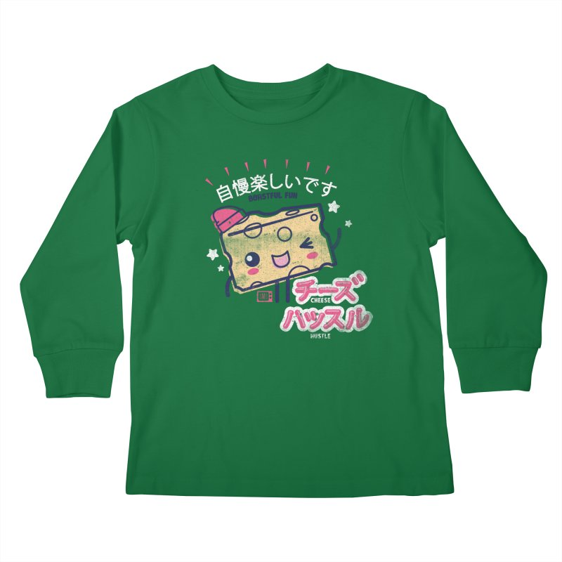 Cheesy Hustle Kids Longsleeve T-Shirt by Saturday Morning Society