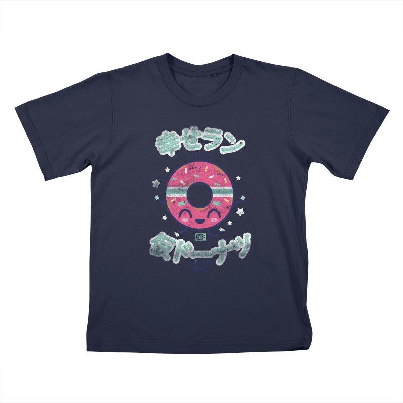 Happy Run Donut Kids T-Shirt by Saturday Morning Society