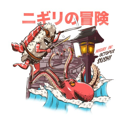 Design for Nigiri's Adventure