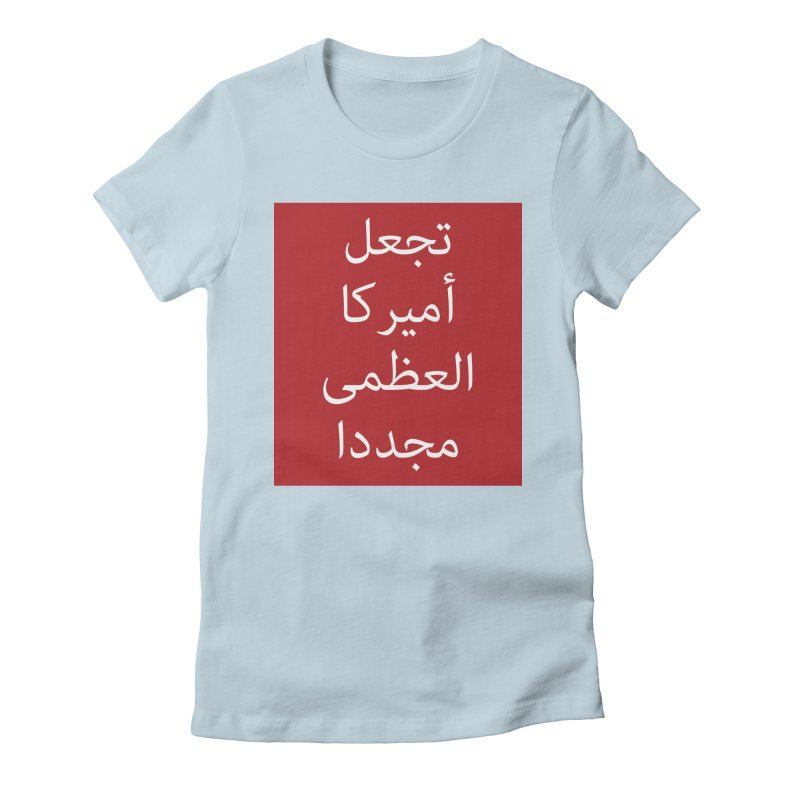 MAKE AMERICA GREAT AGAIN (IN ARABIC) Women's Fitted T-Shirt by scottdraft's Artist Shop