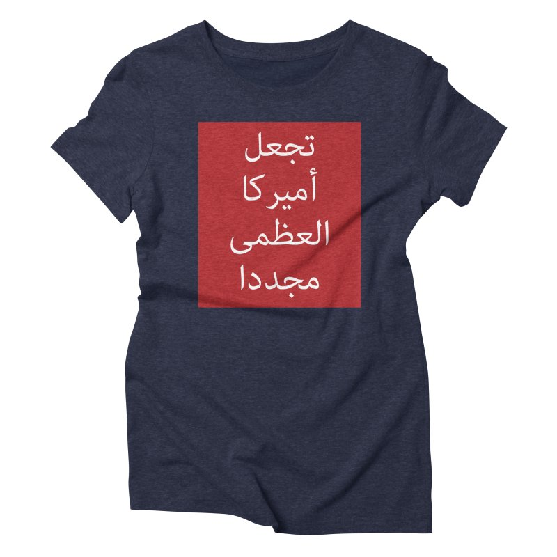 MAKE AMERICA GREAT AGAIN (IN ARABIC) Women's Triblend T-Shirt by scottdraft's Artist Shop