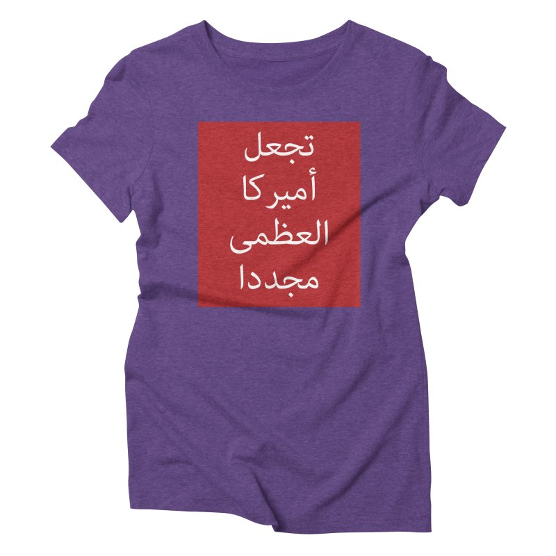 MAKE AMERICA GREAT AGAIN (IN ARABIC) Women's Triblend T-Shirt by scottdraft's Artist Shop