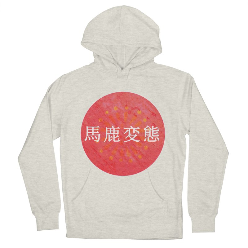 Stupid Pervert (in Japanese) Women's French Terry Pullover Hoody by scottdraft's Artist Shop