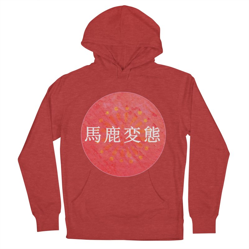 Stupid Pervert (in Japanese) Men's French Terry Pullover Hoody by scottdraft's Artist Shop