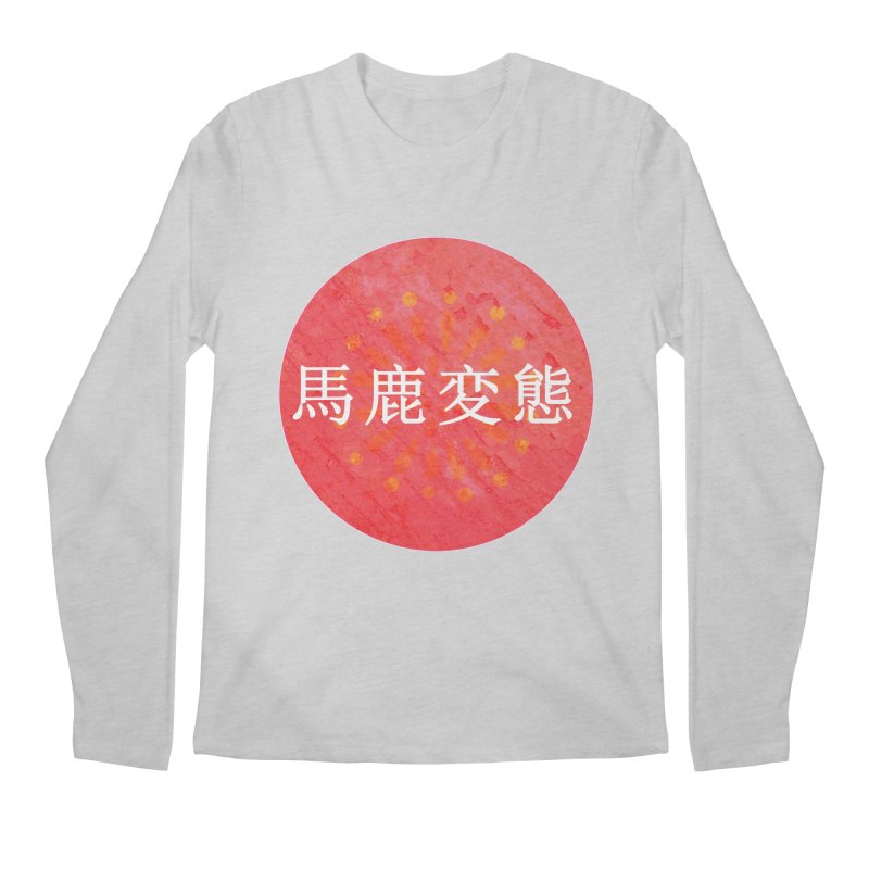 Stupid Pervert (in Japanese) Men's Regular Longsleeve T-Shirt by scottdraft's Artist Shop