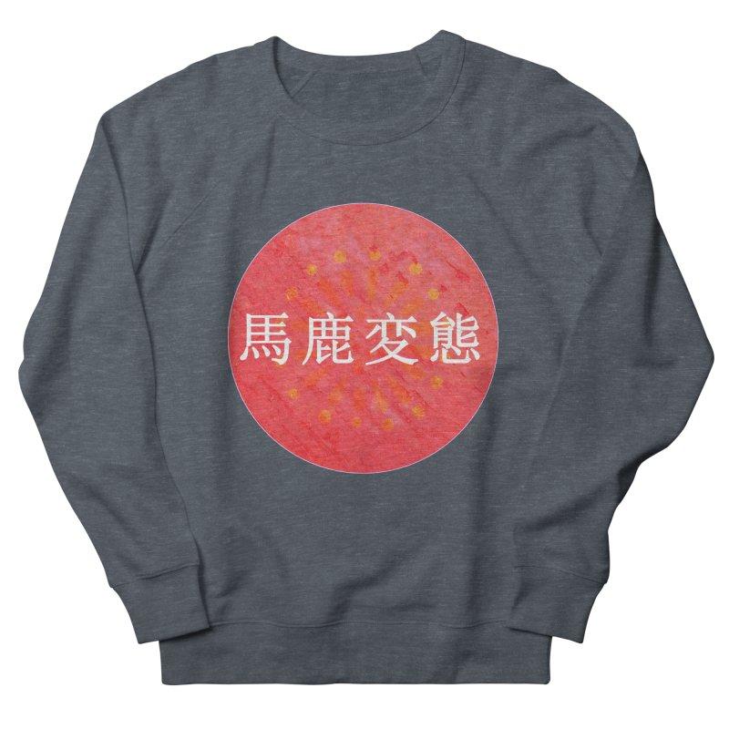 Stupid Pervert (in Japanese) Men's French Terry Sweatshirt by scottdraft's Artist Shop
