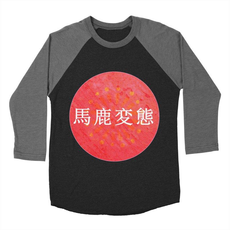 Stupid Pervert (in Japanese) Women's Baseball Triblend Longsleeve T-Shirt by scottdraft's Artist Shop