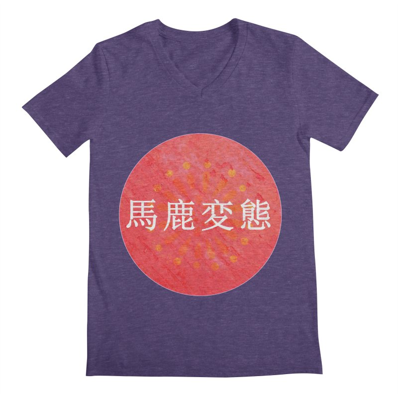Stupid Pervert (in Japanese) Men's Regular V-Neck by scottdraft's Artist Shop