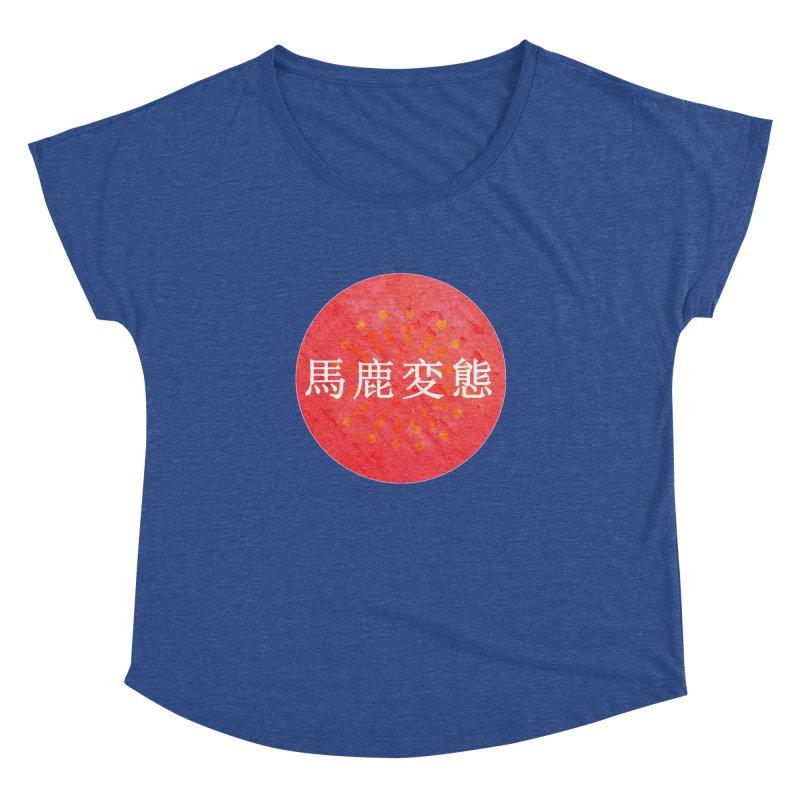 Stupid Pervert (in Japanese) Women's Dolman Scoop Neck by scottdraft's Artist Shop