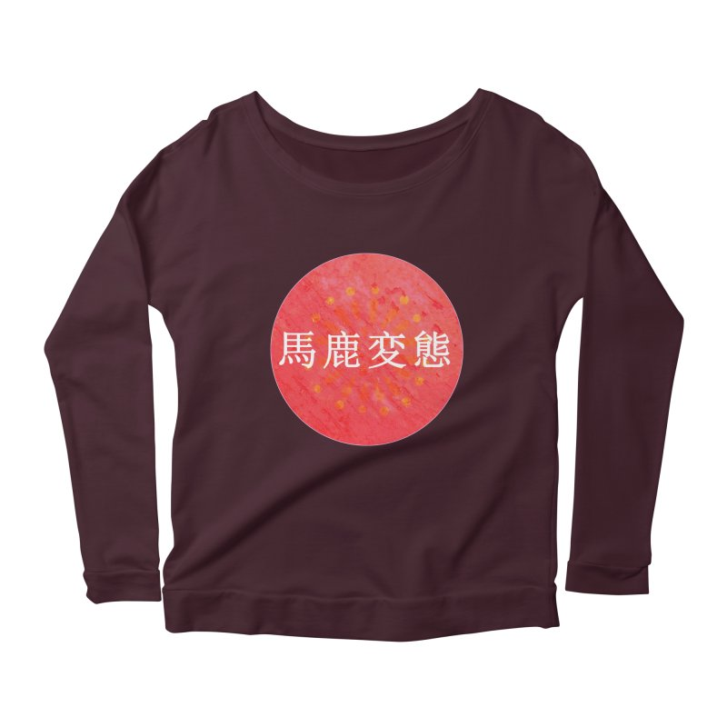 Stupid Pervert (in Japanese) Women's Scoop Neck Longsleeve T-Shirt by scottdraft's Artist Shop