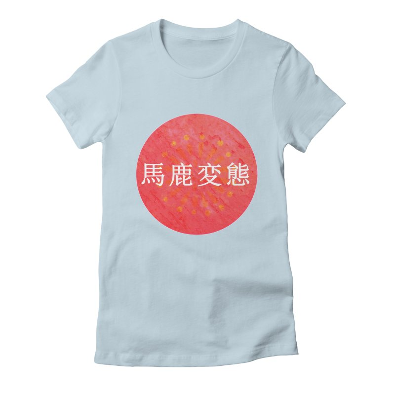 Stupid Pervert (in Japanese) Women's Fitted T-Shirt by scottdraft's Artist Shop