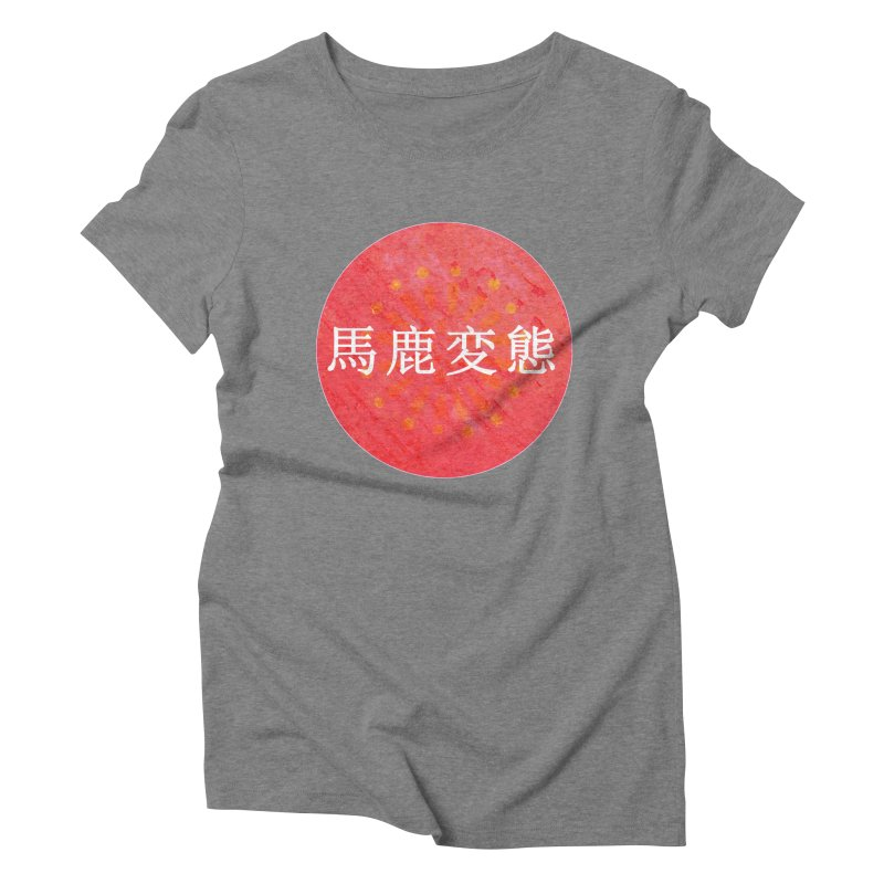 Stupid Pervert (in Japanese) Women's Triblend T-Shirt by scottdraft's Artist Shop