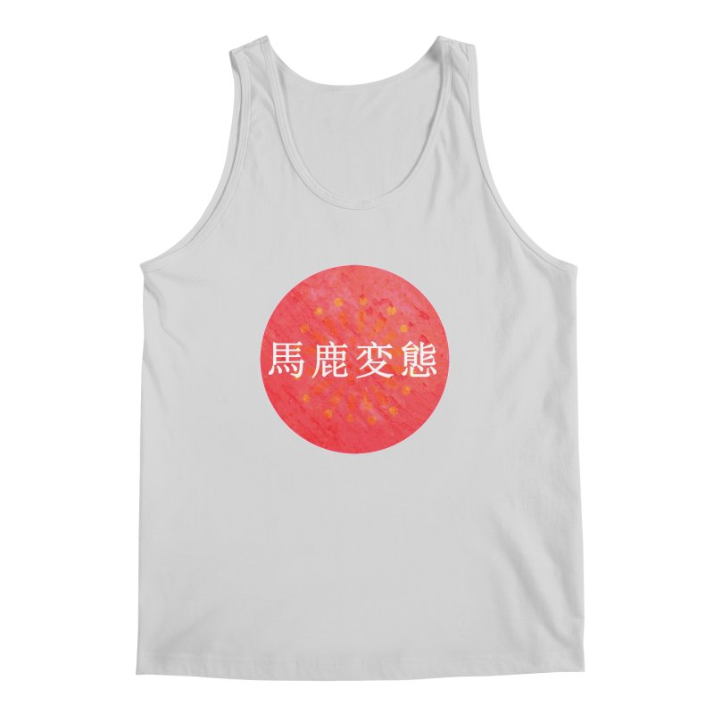 Stupid Pervert (in Japanese) Men's Regular Tank by scottdraft's Artist Shop