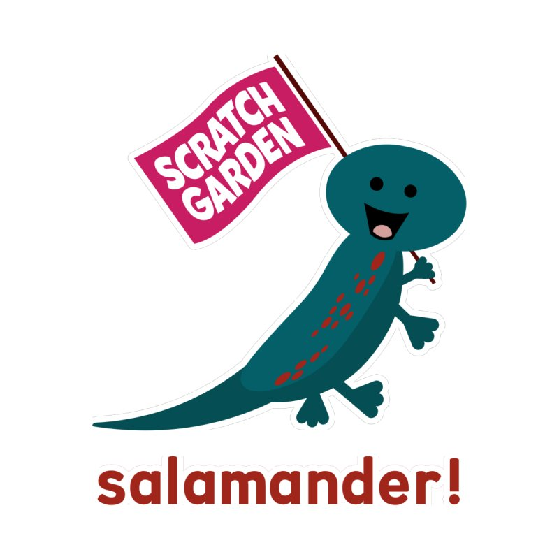 Salamander! Kids Baby T-Shirt by Scratch Garden!