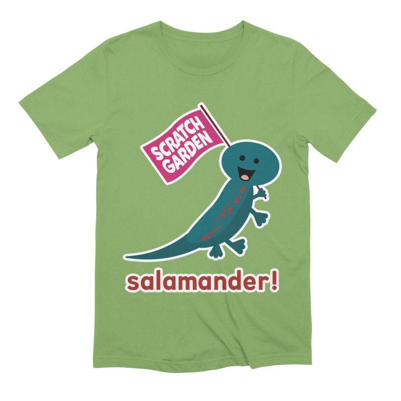 Salamander! Men's T-Shirt by Scratch Garden!