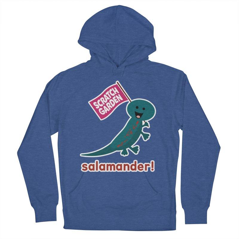 Salamander! Women's Pullover Hoody by Scratch Garden!
