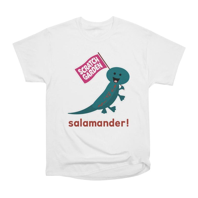 Salamander! Women's T-Shirt by Scratch Garden!