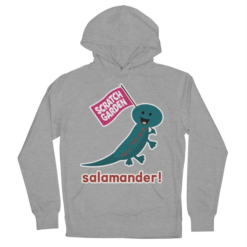 Salamander! Men's Pullover Hoody by Scratch Garden!