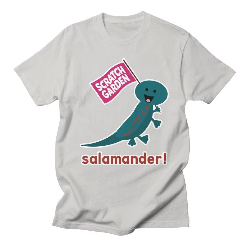Salamander! Women's Regular Unisex T-Shirt by Scratch Garden!