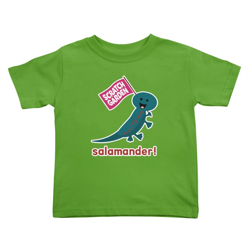 Salamander! Kids Toddler T-Shirt by Scratch Garden!
