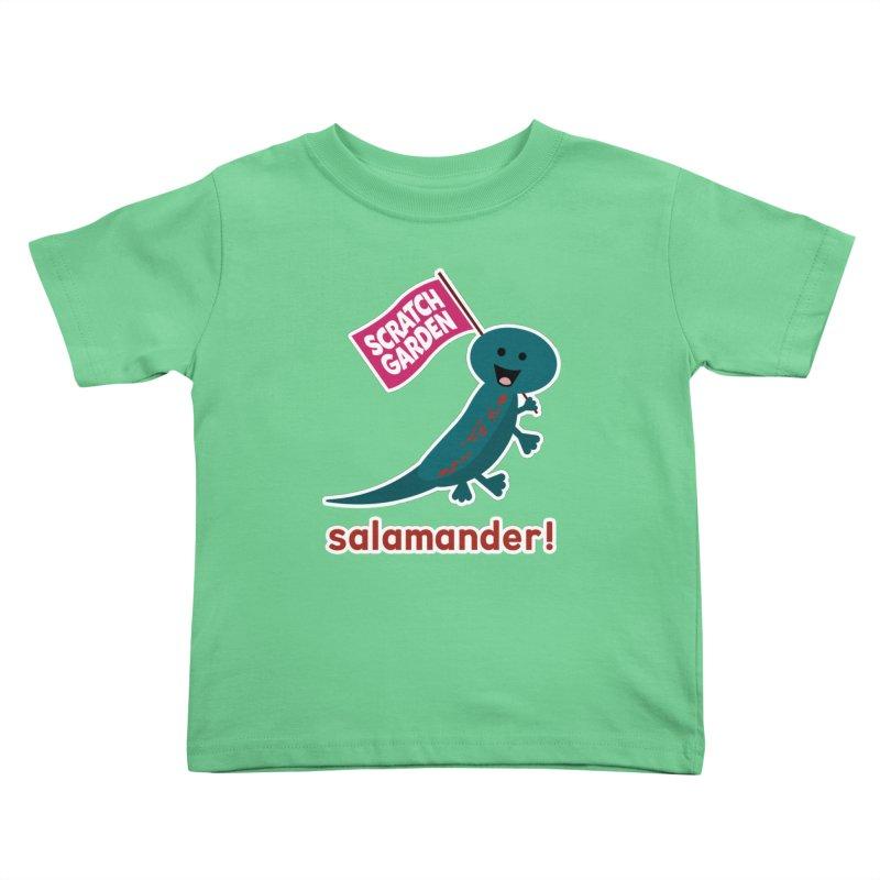 Salamander! Kids Toddler T-Shirt by Scratch Garden!