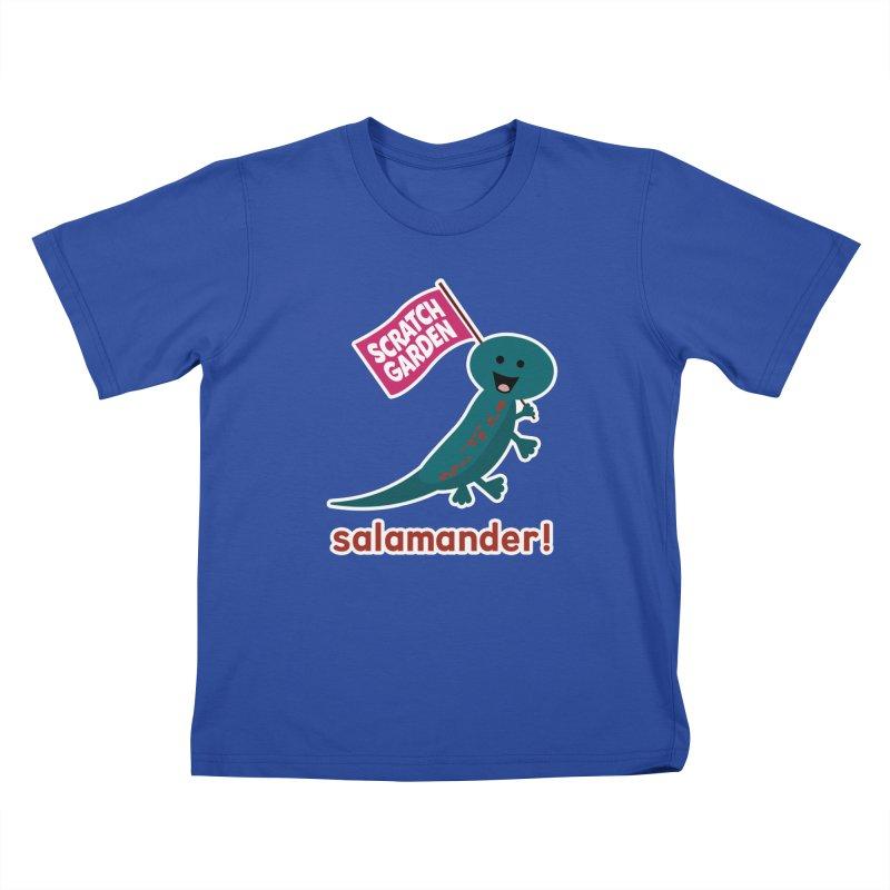 Salamander! Kids T-Shirt by Scratch Garden!