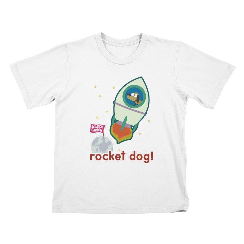 Rocket Dog! Kids T-Shirt by Scratch Garden!