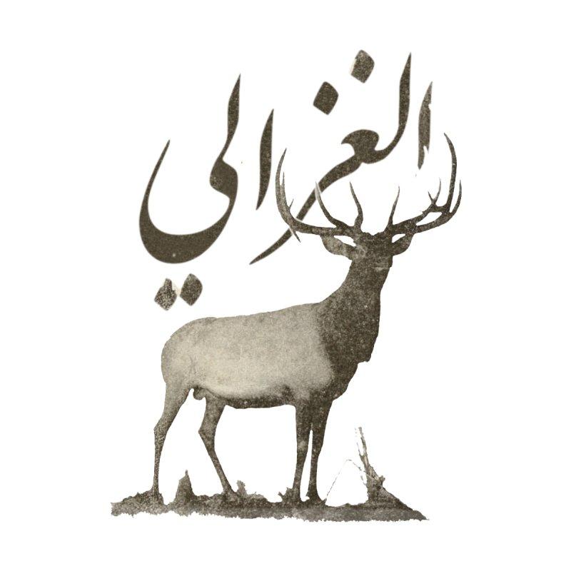 Ghazali   by Sedkialimam's Artist Shop