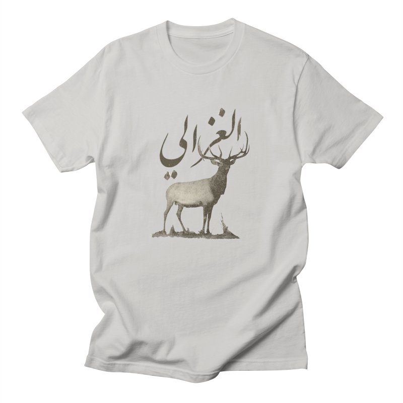 Ghazali in Men's T-Shirt Stone by Sedkialimam's Artist Shop