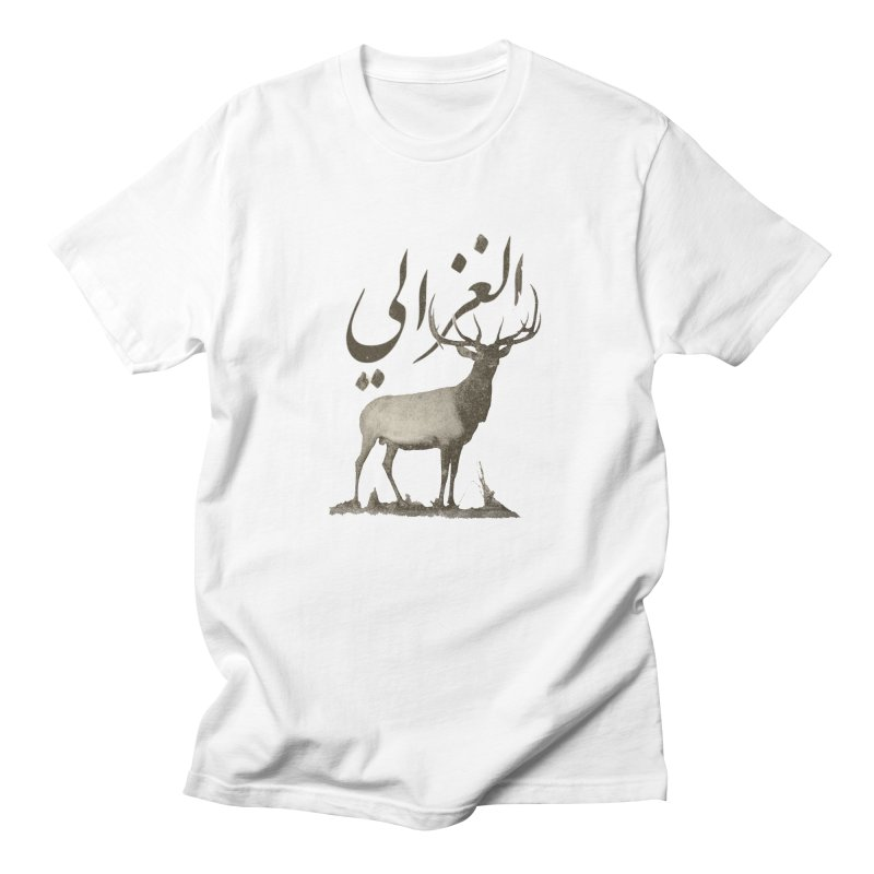 Ghazali Men's T-shirt by Sedkialimam's Artist Shop