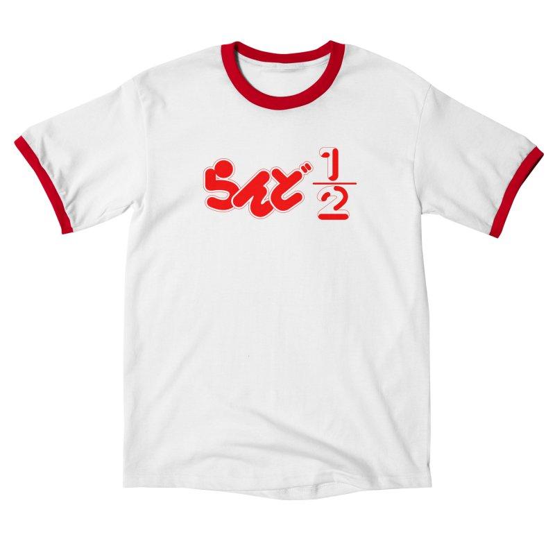 RANDO 1/2 Ladies' T-Shirt by SEIBEI: 2005 - 2021