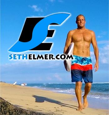 Seth Elmer Store Logo