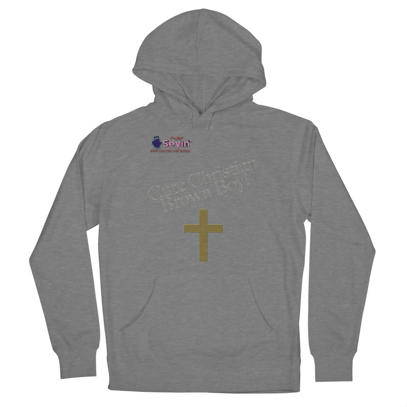 Cute Christian Brown Boy 2 Women's Pullover Hoody by I'm Just Seyin' Shoppe