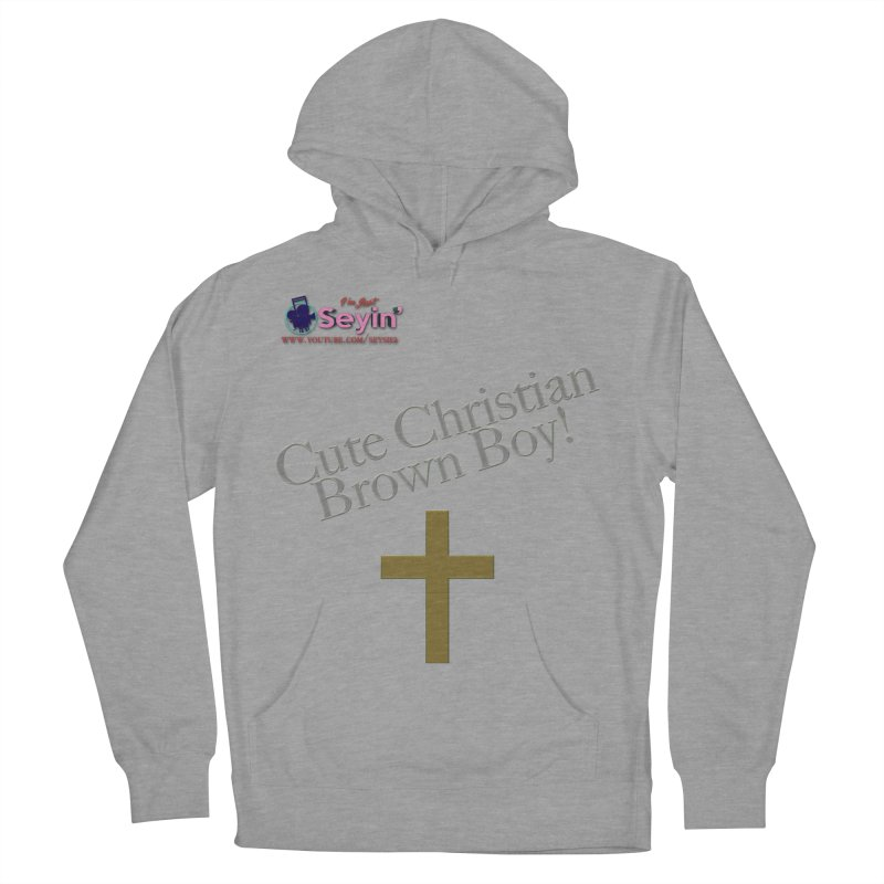 Cute Christian Brown Boy 2 Men's French Terry Pullover Hoody by I'm Just Seyin' Shoppe