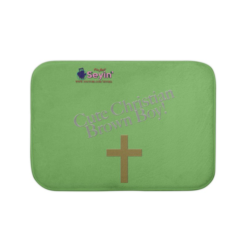 Cute Christian Brown Boy 2 Home Bath Mat by I'm Just Seyin' Shoppe