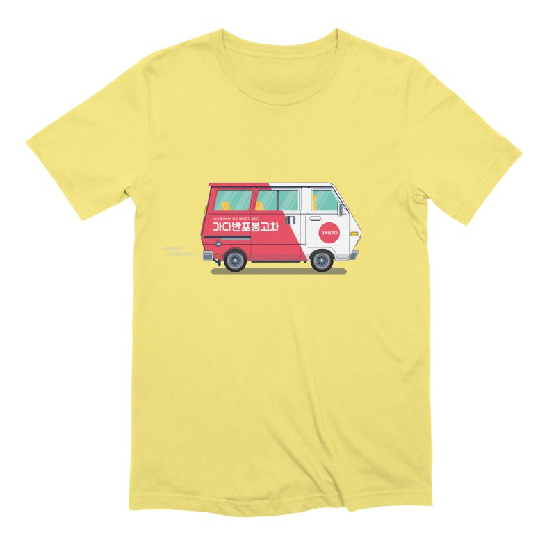 Banpo Men's T-Shirt by Shane Guymon