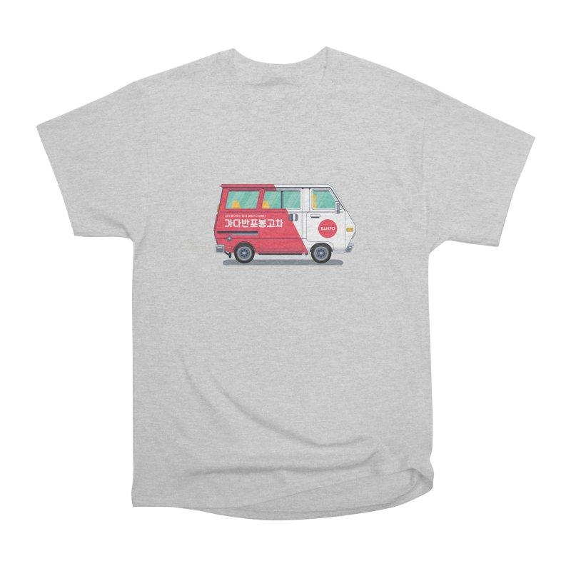 Banpo Men's Heavyweight T-Shirt by Shane Guymon