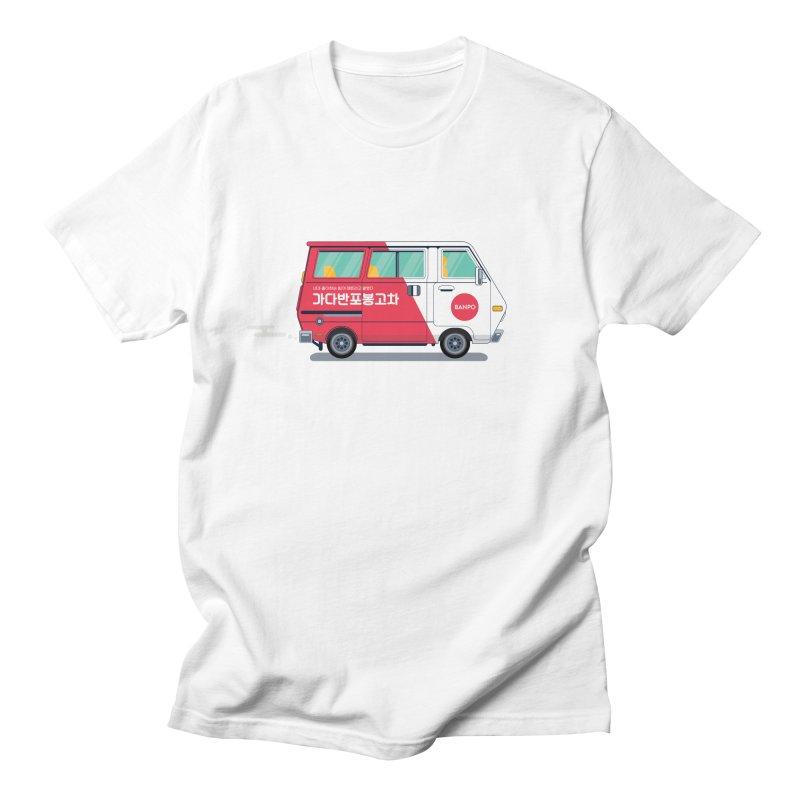 Banpo Men's Regular T-Shirt by Shane Guymon