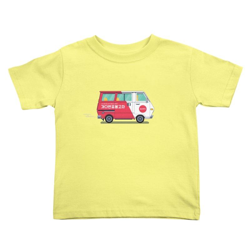 Banpo Kids Toddler T-Shirt by Shane Guymon