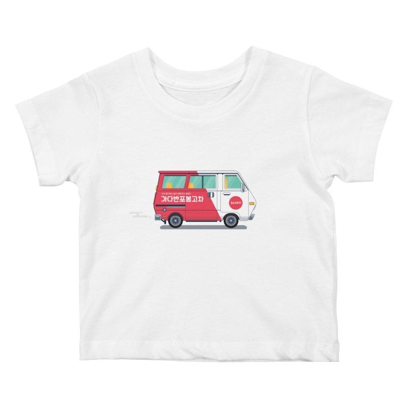 Banpo Kids Baby T-Shirt by Shane Guymon