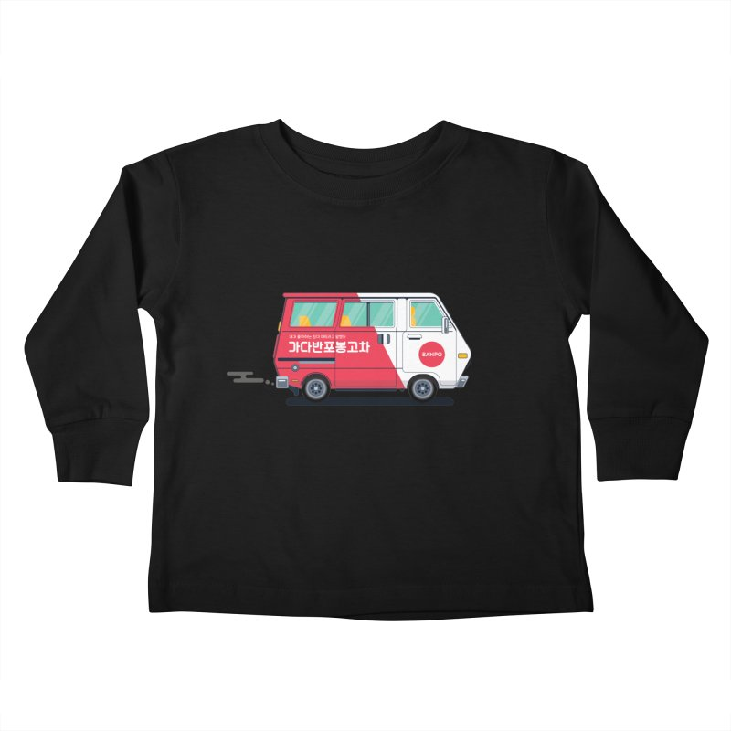 Banpo Kids Toddler Longsleeve T-Shirt by Shane Guymon