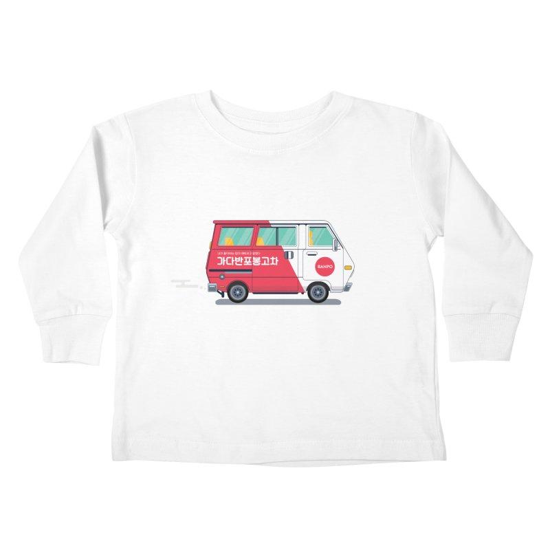 Banpo Kids Toddler Longsleeve T-Shirt by Shane Guymon