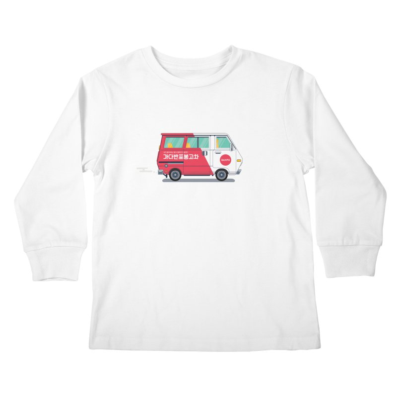 Banpo Kids Longsleeve T-Shirt by Shane Guymon