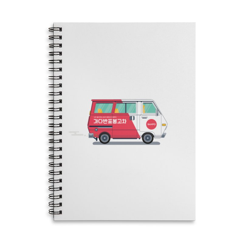 Banpo Accessories Lined Spiral Notebook by Shane Guymon
