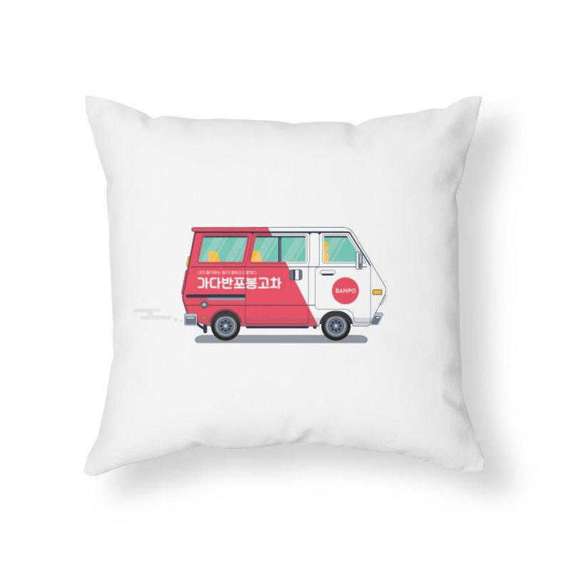 Banpo Home Throw Pillow by Shane Guymon