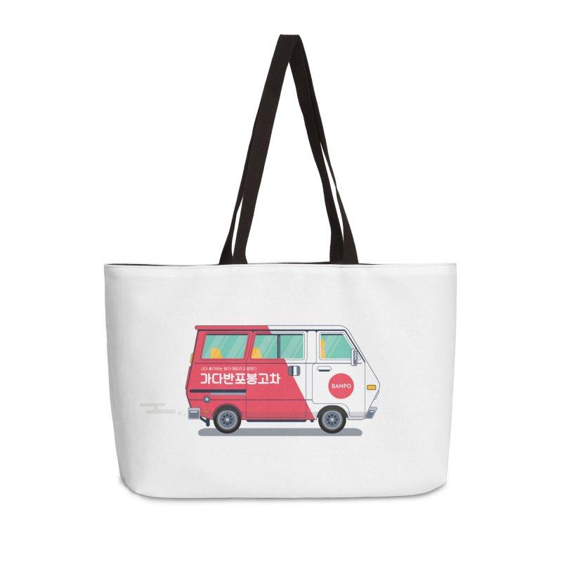 Banpo Accessories Weekender Bag Bag by Shane Guymon