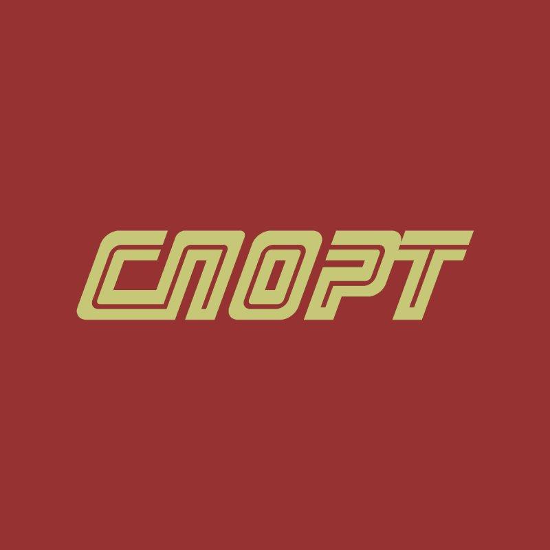 USSR Sport Men's T-Shirt by SHIRT MUST GO ON