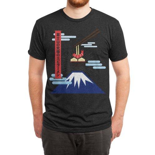 image for The Ultimate Shrimp Ramen of Mount Fuji