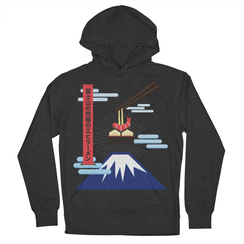 The Ultimate Shrimp Ramen of Mount Fuji Men's French Terry Pullover Hoody by Sidewise Clothing & Design